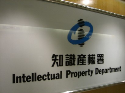 ipdepartment